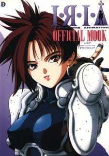 Iria: Zeiram The Animation (Dub) (1994)
