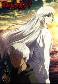 Jormungand Season 2: Perfect Order (Dub) (2012)