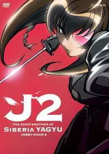 Jubei-chan 2: The Counterattack of Siberia Yagyu (Dub) (2004)