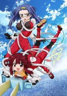 Juden Chan Recharged (Dub) (2009)