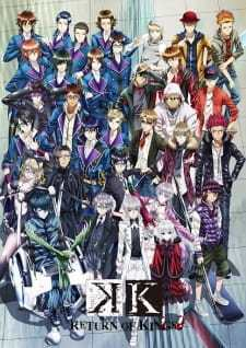 K: Return of Kings (Dub) (2015)