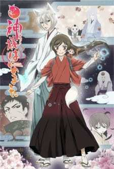 Kamisama Kiss Season 2 (Dub) (2015)