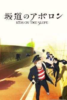 Kids on the Slope (Dub) (2012)