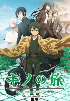 Kino's Journey -the Beautiful World- the Animated Series (Dub) (2017)