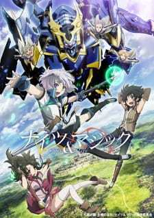 Knight's & Magic (Dub) (2017)
