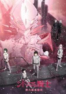 Knights of Sidonia: Battle for Planet Nine (Dub) (2015)