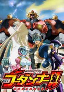 Marriage of God & Soul Godannar!! (Dub) (2003)