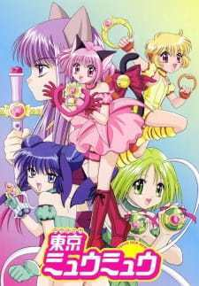 Mew Mew Power Season 1 (Dub) (2002)