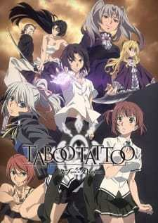 Taboo Tattoo (Dub) (2016)