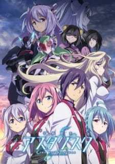 The Asterisk War Season 2 (Dub) (2016)