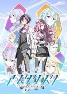 The Asterisk War (Dub) (2015)