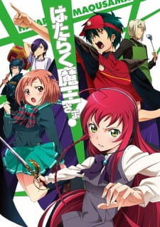 The Devil is a Part-Timer! (Dub) (2013) Episode 13