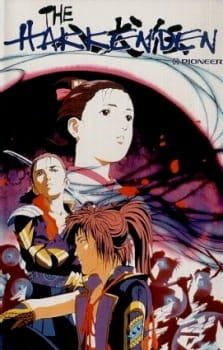 The Hakkenden: Legend of the Dog Warriors (Dub) (1990)