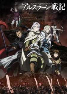 The Heroic Legend of Arslan (Dub) (2015)