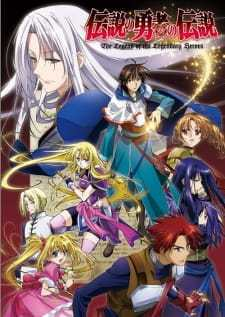 The Legend of the Legendary Heroes (Dub) (2010)