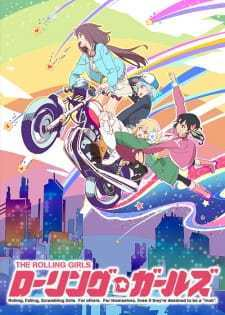 The Rolling Girls (Dub) (2015)