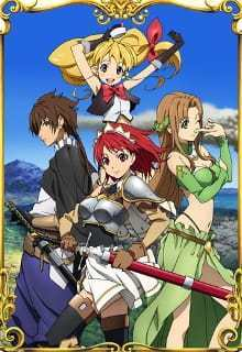 The Sacred Blacksmith (Dub) (2009)