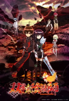 Twin Star Exorcists (Dub) (2016)
