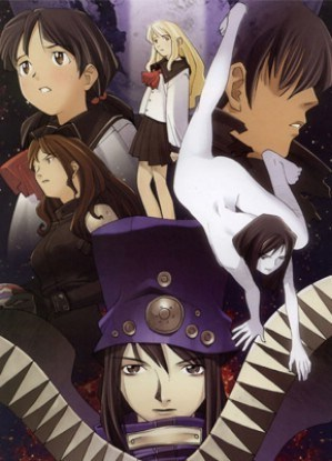Boogiepop Phantom (2000)
