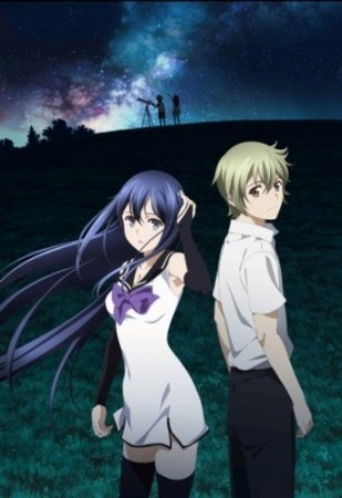 Brynhildr in the Darkness (2014)