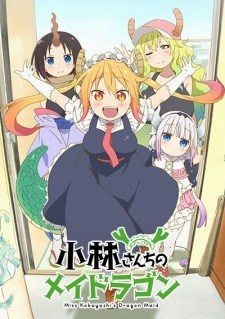 Miss Kobayashi's Dragon Maid (2017)