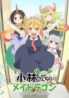 Miss Kobayashi's Dragon Maid OVA (2017)