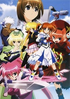Magical Girl Lyrical Nanoha A's (2005)