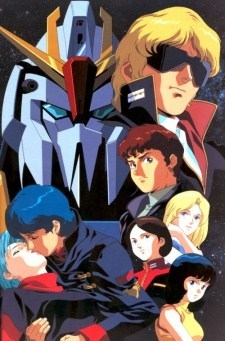 Mobile Suit Zeta Gundam (1985)