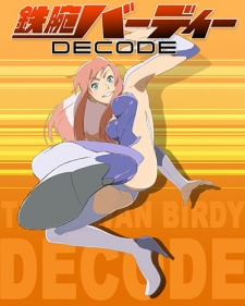 Birdy the Mighty Decode (2007)