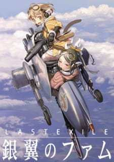 Last Exile: Fam, the Silver Wing (Dub) (2011)