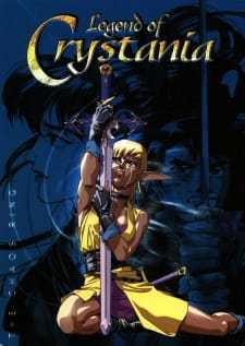 Legend of Crystania (Dub) (1996)
