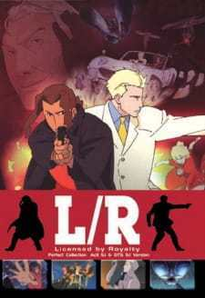 Licensed by Royalty (Dub) (2003)