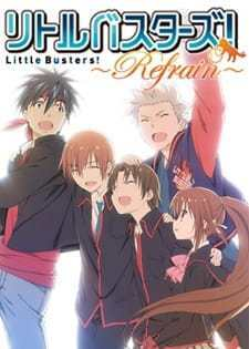 Little Busters! ~Refrain~ (Dub) (2013)