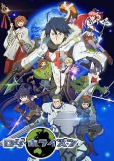 Log Horizon 2 (Dub) (2014)