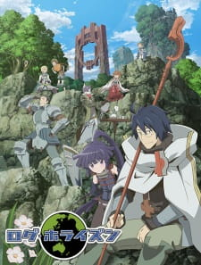 Log Horizon (Dub) (2013)
