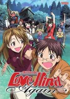 Love Hina Again (Dub) (2002)