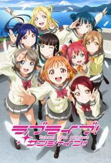 Love Live! Sunshine!! (Dub) (2016)
