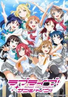 Love Live! Sunshine!! Season 2 (Dub) (2017)
