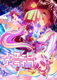 No Game, No Life (Dub) (2014)