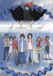 Noein: to your other self (Dub) (2005)