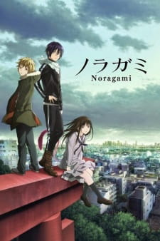 Noragami: Stray God (Dub) (2014)
