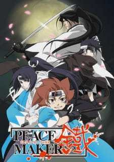 Peace Maker Kurogane (Dub) (2003)