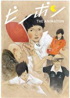 Ping Pong the Animation (Dub) (2014)