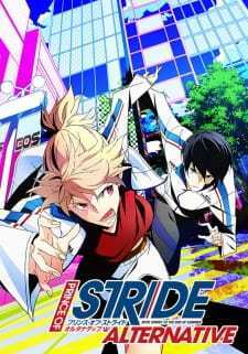 Prince of Stride: Alternative (Dub) (2016)