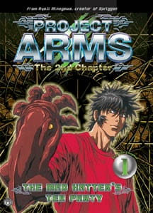 Project ARMS: The 2nd Chapter (Dub) (2001)