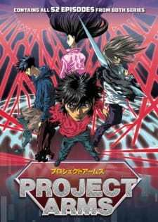 Project ARMS (Dub) (2001)
