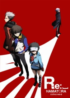 Re: Hamatora: Season 2 (Dub) (2014)