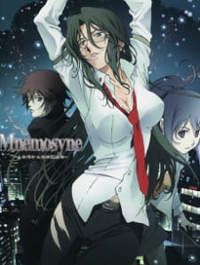 Rin: Daughters of Mnemosyne (Dub) (2008)