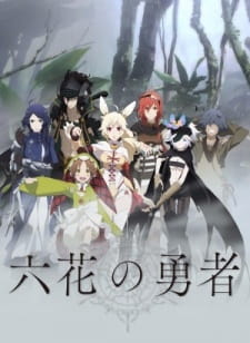 Rokka: Braves of the Six Flowers (Dub) (2015)