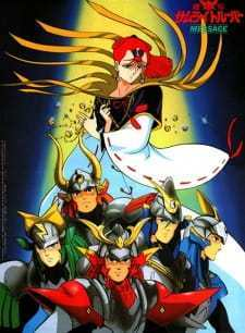 Ronin Warriors Message (Dub) (1991)